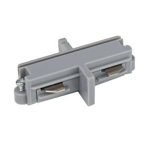 Artecta Straight connector Alu 1-circuit track IP20