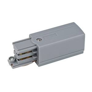 Artecta 3-Phase Left Feed-In Connector - Silber (RAL9006)
