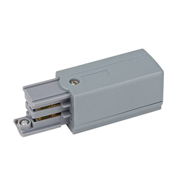 Artecta 3-Phase Right Feed-In Connector - Silber (RAL9006)
