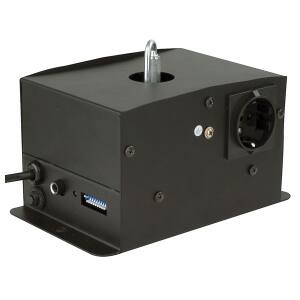 Showtec Mirrorball Motor DMX 2 channel for mirrorballs...